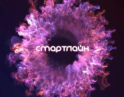 Splashing logo