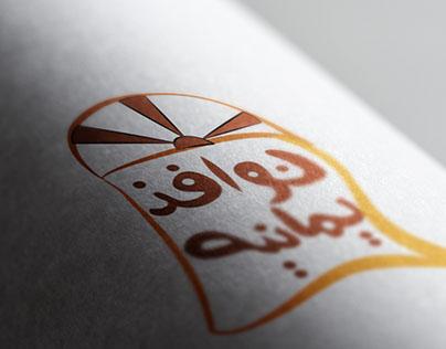 Yemeni windows  logo for advertising magazine  company