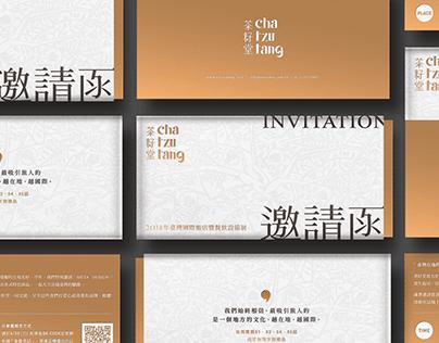 2018|INVITATION CARD DESIGN|備品展