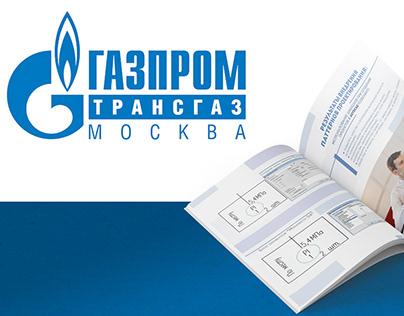 Gazprom catalog