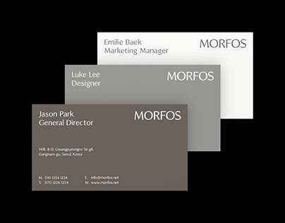 MORFOS Brand Experience Design Project
