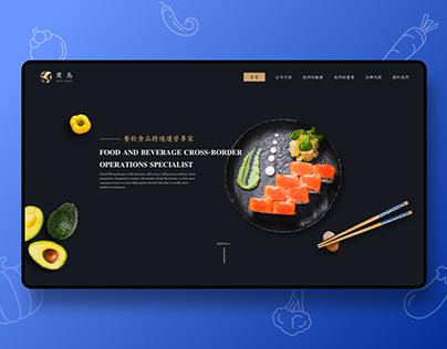 WISE EGRET Web pages & logo designs