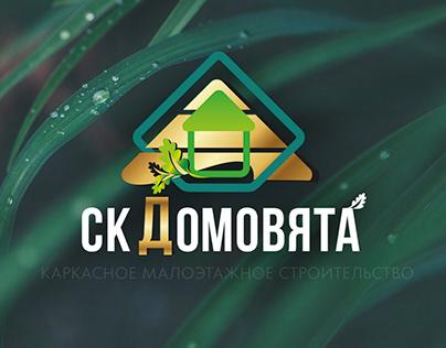 """Логотип """"СК Домовята"""""""