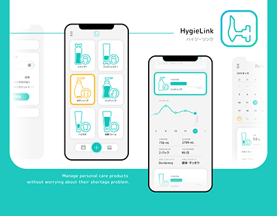 HygieLink - Personal Care App | UI/UX, Motion