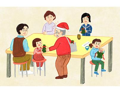 幸せ結ぶ子供食堂