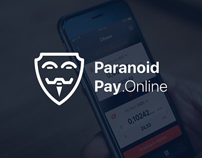 Paranoid Pay Client App