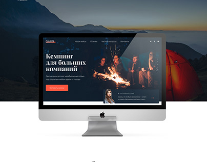 Camping for large companies (Landing Page)