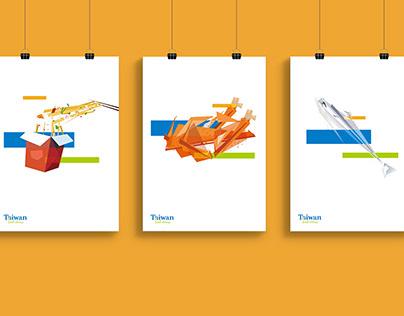 農業食品展海報設計