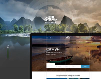 Safaritour Travel - Website