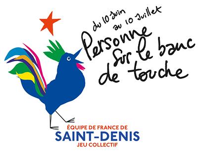 Equipe de france de Saint-Denis
