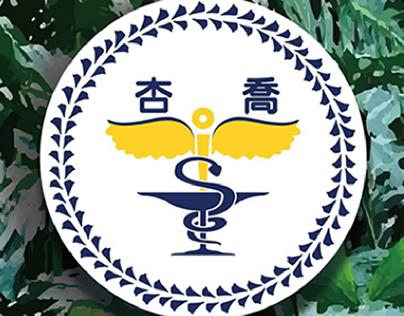 藥局logo+牆面設計