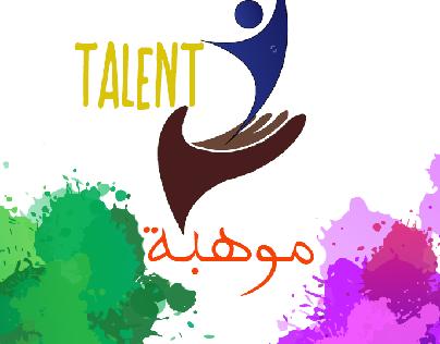 talent logi