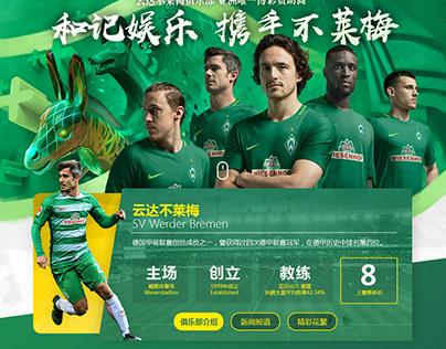 SV Werder Bremen Event Side