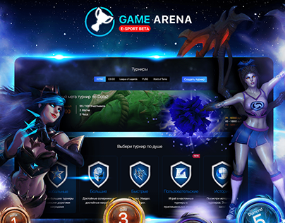 Game Arena | Esport service for gamers