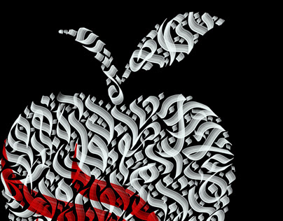 calligraphy art posters