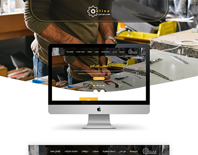 Home Services website