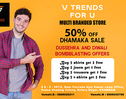 V trends advertising design