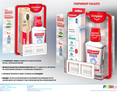 Colgate. Glorifier and Counter display