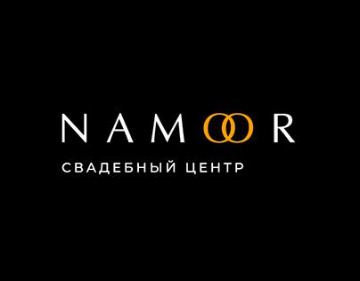 Логотип | Logo
