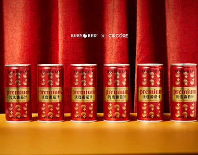 RUBYRED 红宝食|Premium 優選番茄汁