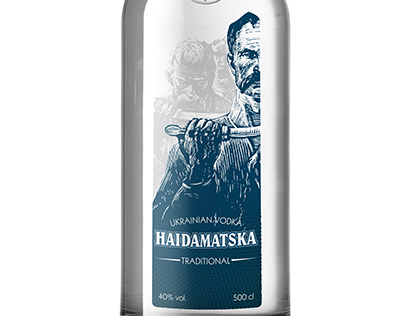 "Lable for ukrainian vodka ""Haidamatska"" Traditional"