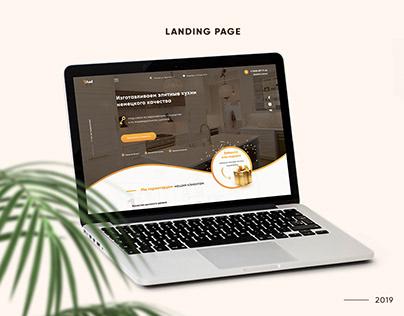 Kitchens Manufactory | Landing Page Design