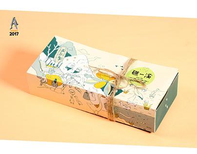 Packaging of Ekibens(railway meal box) in Yilan