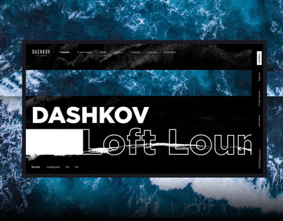 Dashkov lounge bar
