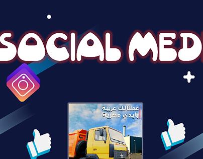 social media Maz Trucks