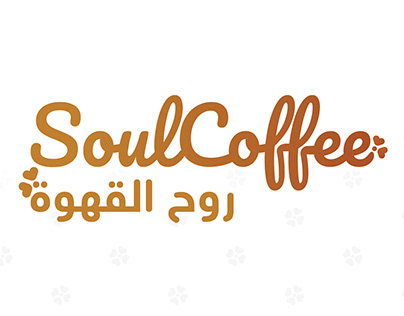 Soul Coffee 2nd option