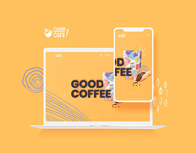 Good cafe | Website Design