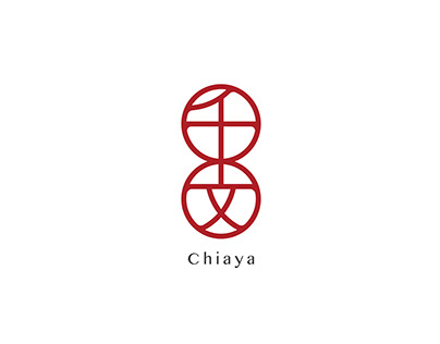 千文 Chiaya