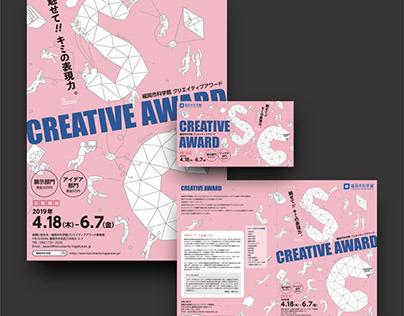 Creative Award 2019