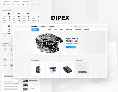 Интернет-магазин автозапчастей | DIPEX