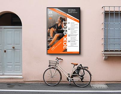 Zozh Fest poster