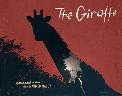 The Giraffe | Feature Film Poster [2018]