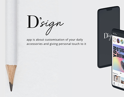 D'Sign - Android Design Fashion Customisation App