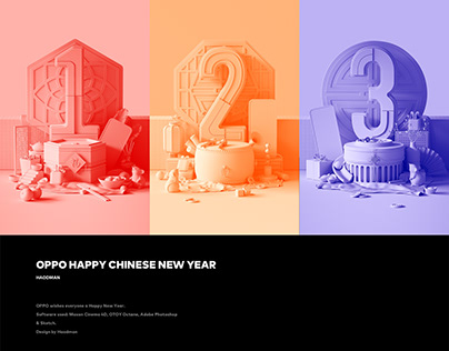 OPPO Happy Chinese New Year Countdown Poster