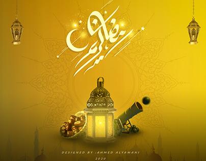 """Ramadan kareem """"2020"""""""
