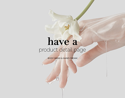 HAVE A PRODUCT DETAIL PAGE COPYWRITING & DESIGN