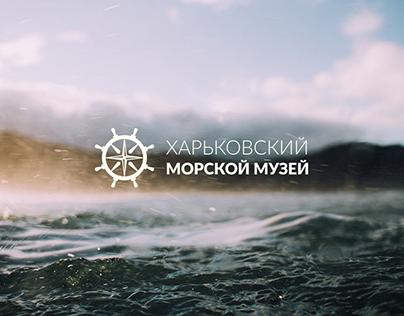 The Kharkiv Maritime museum