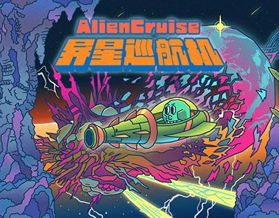 Alien Cruise