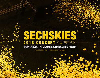 SECHSKIES 2018 CONCERT NOW・HERE・AGAIN MD DESIGN