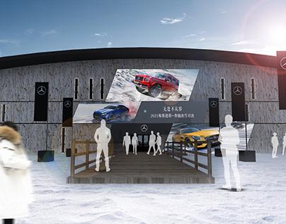 Mercedes-Benz Winter Driving Sport 2020