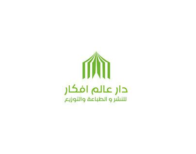 dar 3alam 'afkar | Logo