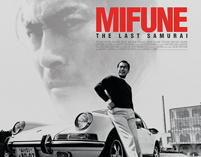 """Mifune: The Last Samurai"" – Cinetic"