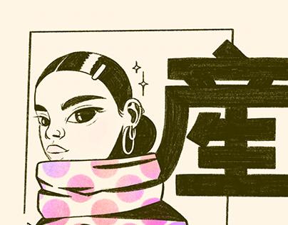 Illustrations - Sept. 2021