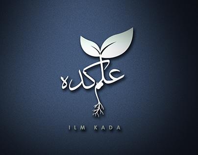 Ilm Kada | Logo Design
