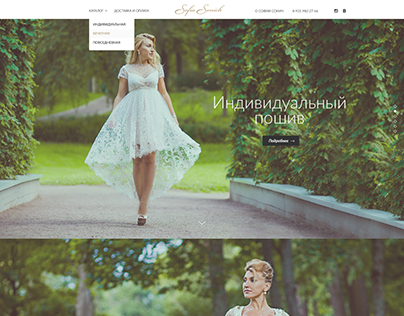 Website for an Atelier in Saint Petersburg, Russia