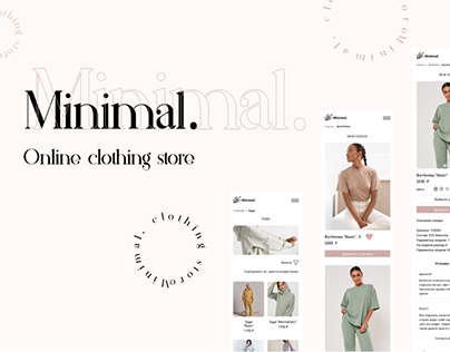 Online clothing store design
